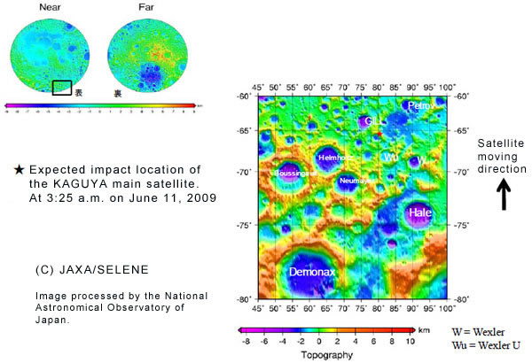 Topographical image around the impact area taken by the KAGUYA Laser Altimeter